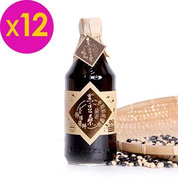 【黑豆桑】天然極品全能缸底醬油(x 12瓶)