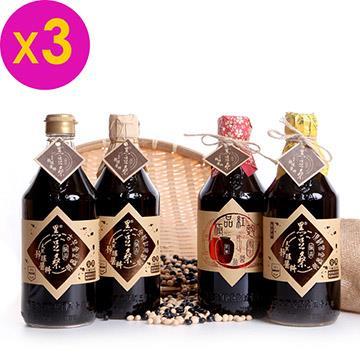 【黑豆桑】頂級四大天王組(金豆醬油x3+缸底醬油x3+黑金醬油x3+紅麴醬油x3)