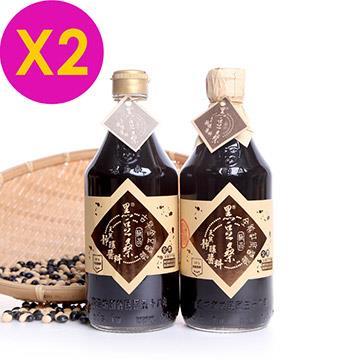 【黑豆桑】金缸輕巧組(缸底醬油x2+金豆醬油x2)