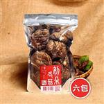 【黑豆桑】嚴選初朵冬菇(x 6包)