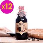 【黑豆桑】天然極品養生紅麴醬油(x 12瓶)