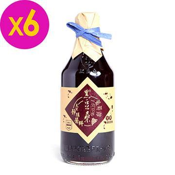 【黑豆桑】天然手工葡萄淳(x6瓶)