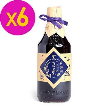 【黑豆桑】天然手工桑椹淳(x 6瓶)