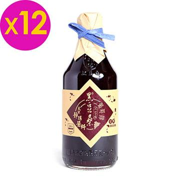 【黑豆桑】天然手工葡萄淳(x 12瓶)