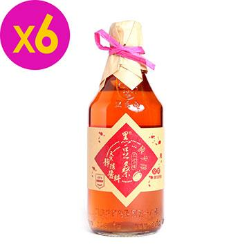 【黑豆桑】天然手工梅子淳(x 6瓶)