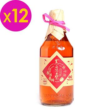 【黑豆桑】天然手工梅子淳(x 12瓶)