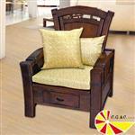 【凱蕾絲帝】飛黃藤達~實木椅專用坐墊(一入)抱枕、腰墊可加購台灣製造