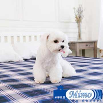 【米夢家居】台灣製造-全方位超防水止滑保潔墊/寵物墊(150x186cm)-兩色任選