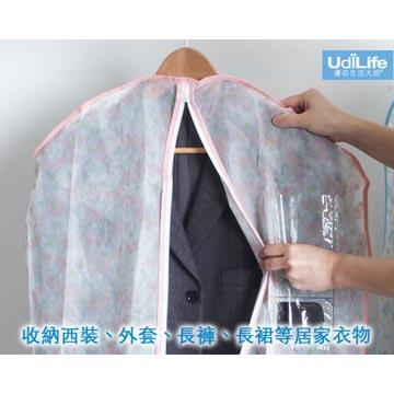 長型-西裝防蟲防塵套×12入