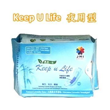 Keep U Life 衛生棉精品 團購熱銷- 輕便/超值/日常優惠組
