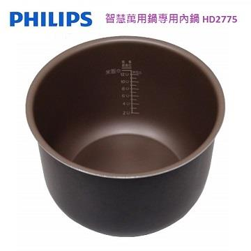 PHILIPS飛利浦智慧萬用鍋專用內鍋 HD2775