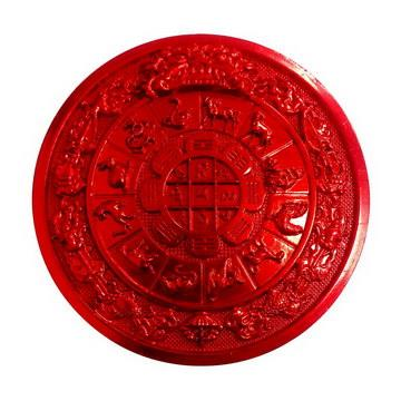 九宮八卦風水牌-附背膠(紅)