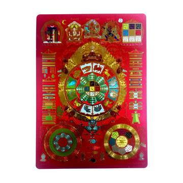 佛教藏密吉祥八卦九宮咒輪(文殊九宮八卦)塑膠貼紙-大