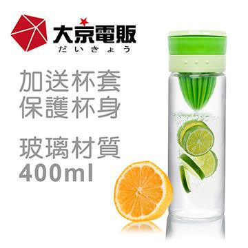 【大京電販】蔬果榨汁杯1入組_榨汁瓶/玻璃/隨身杯/磨汁杯/檸檬杯/魔力杯