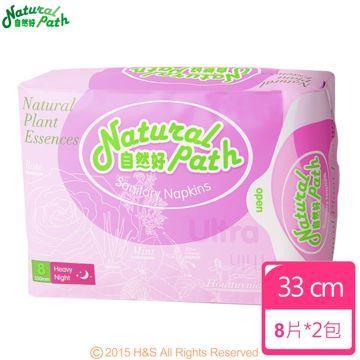 Natural Path自然好漢方草本衛生棉(夜安型)(8片/包)2入組