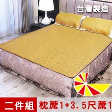 【凱蕾絲帝】台灣製造~軟床專用透氣紙纖單人加大3.5尺涼蓆二件組(一蓆一枕)