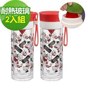 【Hello Kitty】Hello Kitty耐熱玻璃雙層檸檬瓶2入組(紅)