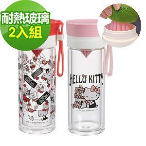 【Hello Kitty】Hello Kitty耐熱玻璃雙層檸檬瓶2入組(粉+紅)