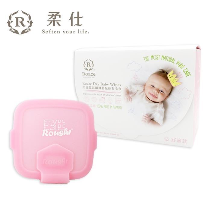 【虎兒寶】Roaze柔仕 矽膠抽取盒 + 乾濕兩用布巾(盒) 1+1 -蒟蒻粉