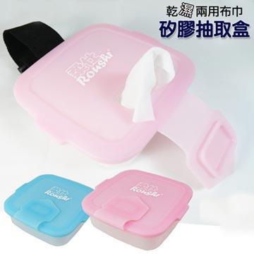 【虎兒寶】Roaze柔仕 矽膠抽取盒 + DIY濕布巾隨行包(20片)