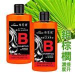 【維髮健】高植萃鋸棕櫚強化配方養髮洗髮精 300ml*2