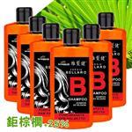 【維髮健】高植萃鋸棕櫚強化配方養髮洗髮精 300ml*6