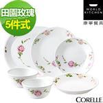 【CORELLE康寧】田園玫瑰6件式餐盤組 (601)
