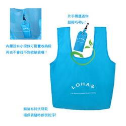 《LOHAS》 摺疊式環保購物袋_六色隨機-3入