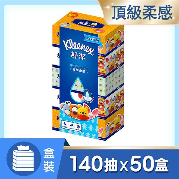 【舒潔】風情盒裝面紙140抽(5盒x10串/箱)