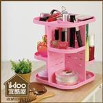 【ikloo】DIY旋轉化妝品/飾品收納架