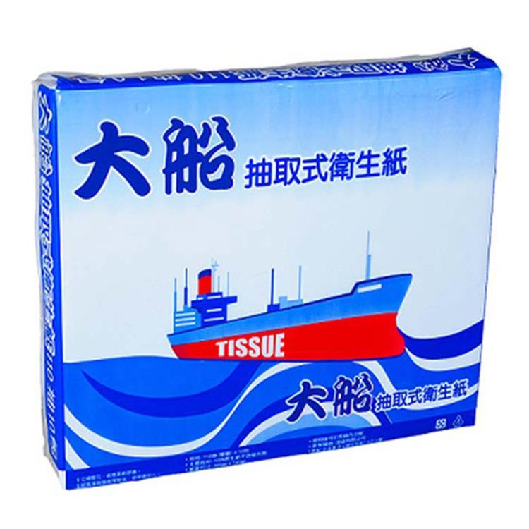 【大船】抽取衛生紙110抽(10包x8串/箱)