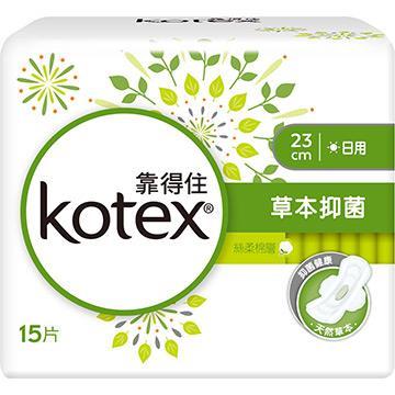 靠得住溫柔宣言草本抑菌衛生棉-日用超薄23cm(15片x8包/箱)