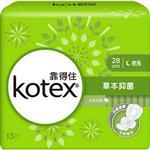 【靠得住】溫柔宣言草本抑菌衛生棉-夜用超薄28cm(13片x8包/箱)