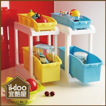 【ikloo】彩漾滑軌式廚房收納架