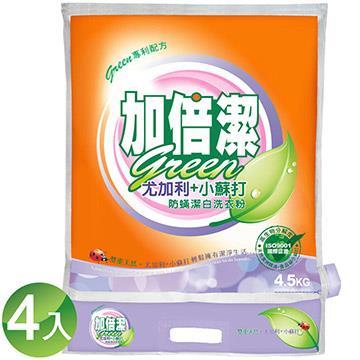 【加倍潔】 尤加利+小蘇打-防蟎潔白洗衣粉 4.5kg (4入/箱)
