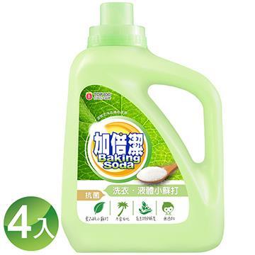 【加倍潔】液體小蘇打-抗菌配方(3000mlx4瓶/箱)