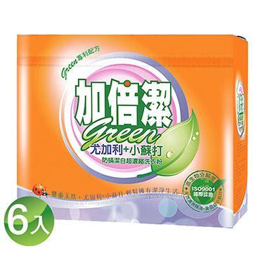【加倍潔】 尤加利+小蘇打- 防蟎潔白超濃縮洗衣粉 1.5kg (6入/箱)