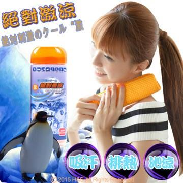 ECO COOLING絕對激涼-運動專用涼感巾(橘)