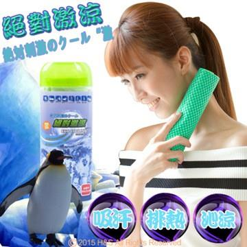 ECO COOLING絕對激涼-運動專用涼感巾(淺綠)