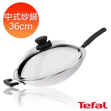 Tefal法國特福 超導不鏽鋼系列36CM中式炒鍋