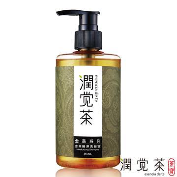 【茶寶 潤覺茶】金萃瞬澤洗髮露(350ml)
