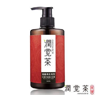 【茶寶 潤覺茶】白薑花滋養沐浴露(350ml)
