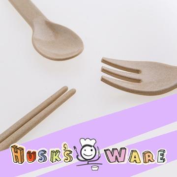 美國Husk'sWare【寶貝兒童】稻殼餐具組(三件組)