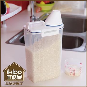 【ikloo】日式可提式小容量米桶