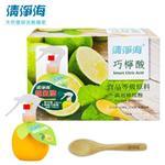【清淨海】 巧檸酸食品等級檸檬酸 700g 量販組