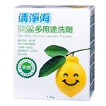 【清淨海】環保多用途洗劑1.2kg(檸檬)