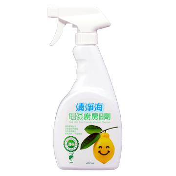 【清淨海】環保廚房清潔劑480ml(檸檬)