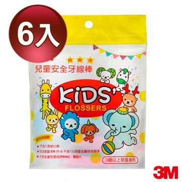 3M 超細滑兒童安全牙線棒 38支 (袋裝) 6入