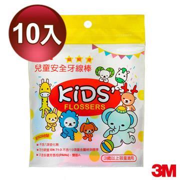 3M 超細滑兒童安全牙線棒 38支 (袋裝) 10入