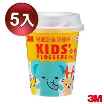 3M 超細滑兒童安全牙線棒 55支 (杯裝) 5入